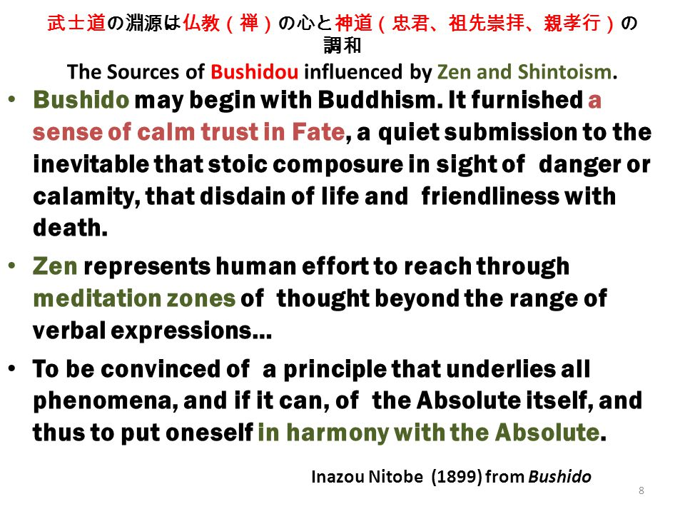 Bushido today After World War II, a new warrior rose from the ashes of the Japanese Soldier.