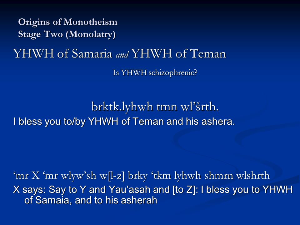 Origins of Monotheism Stage Two (Monolatry) YHWH of Samaria and YHWH of Teman Is YHWH schizophrenic.