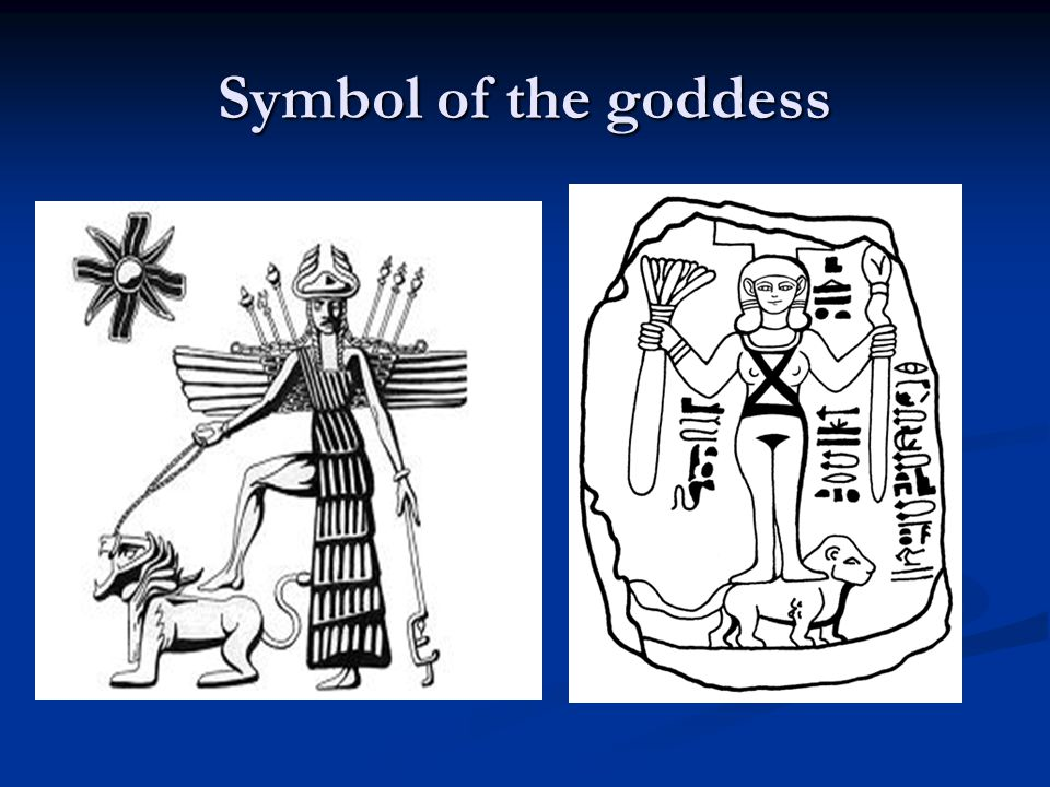 Symbol of the goddess