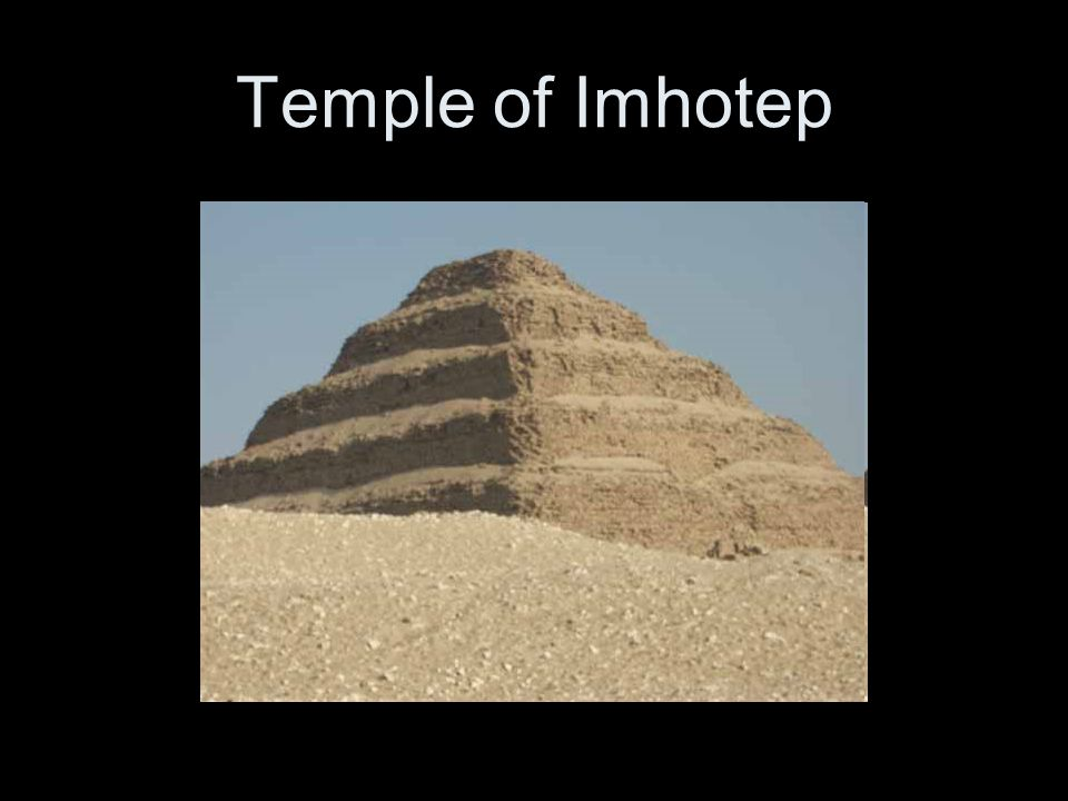 Temple of Imhotep