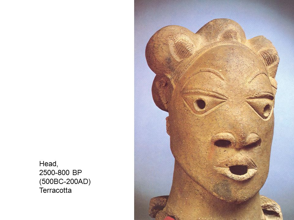 Catfish or serpent, Nok, terracotta, 2300BP