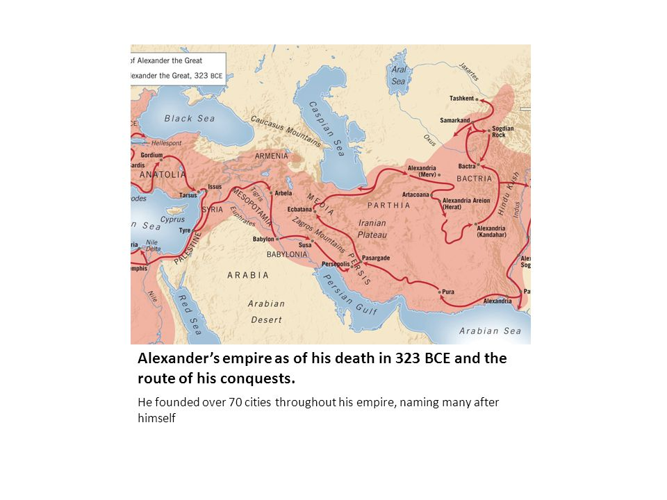 Alexander's empire as of his death in 323 BCE and the route of his conquests.