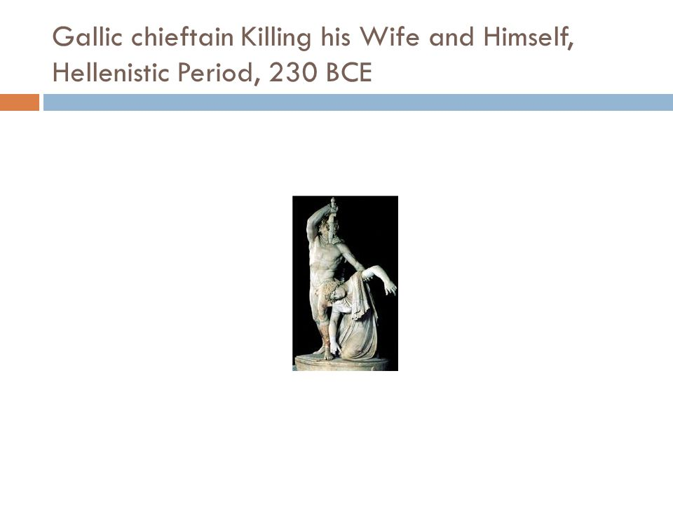Gallic chieftain Killing his Wife and Himself, Hellenistic Period, 230 BCE
