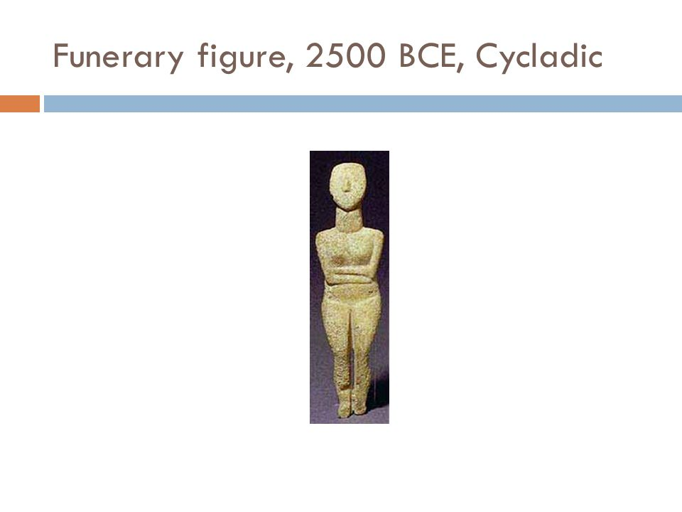Funerary figure, 2500 BCE, Cycladic