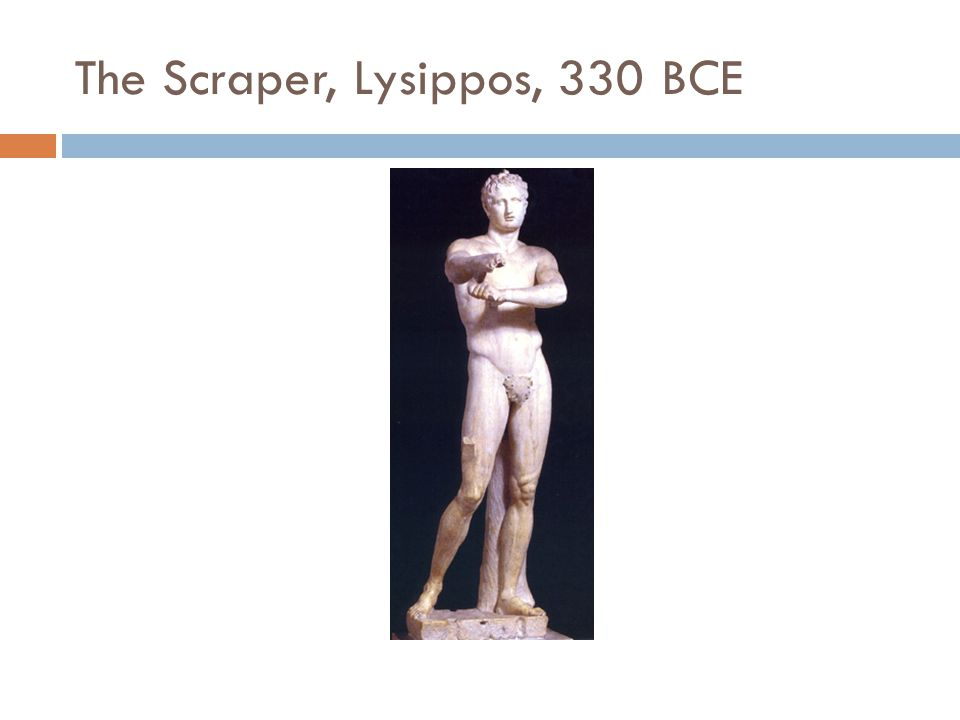 The Scraper, Lysippos, 330 BCE
