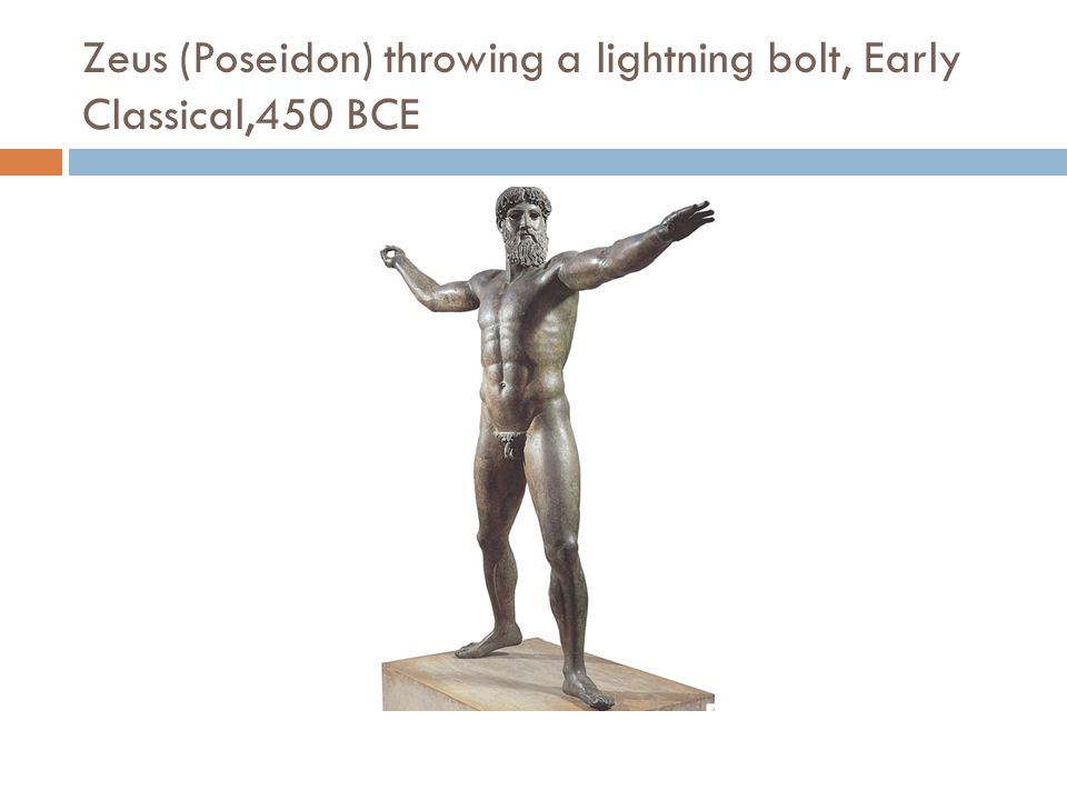 Zeus (Poseidon) throwing a lightning bolt, Early Classical,450 BCE