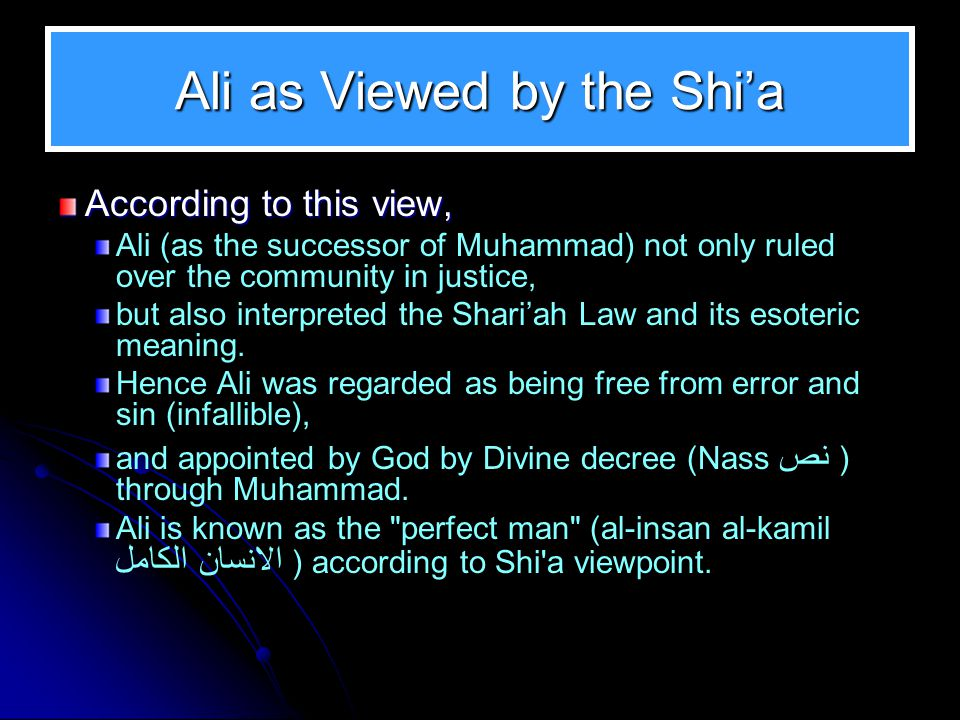 Ali as Viewed by the Shi'a According to this view, Ali (as the successor of Muhammad) not only ruled over the community in justice, but also interpret
