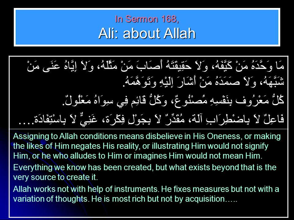 Ali: Dr.