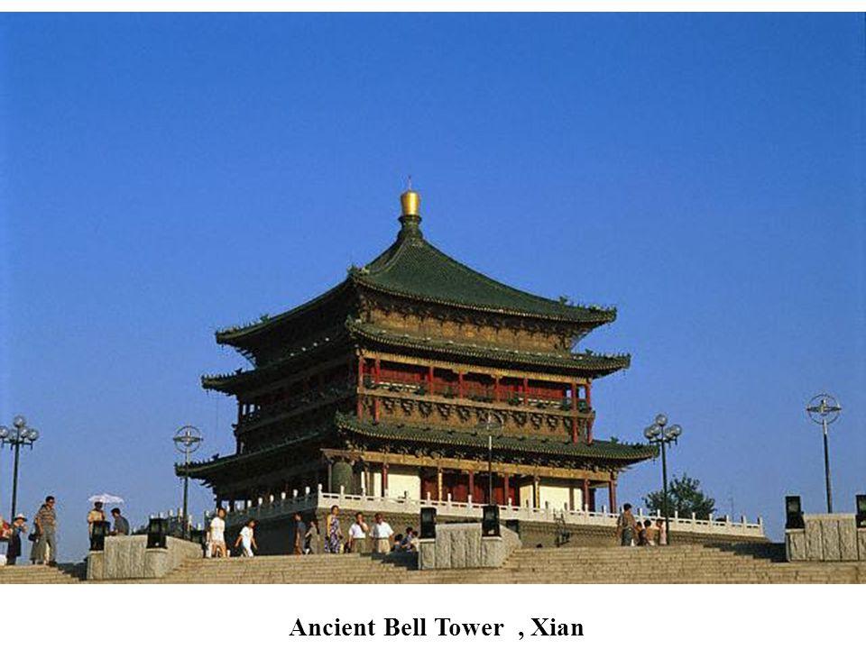 Ancient Bell Tower, Xian