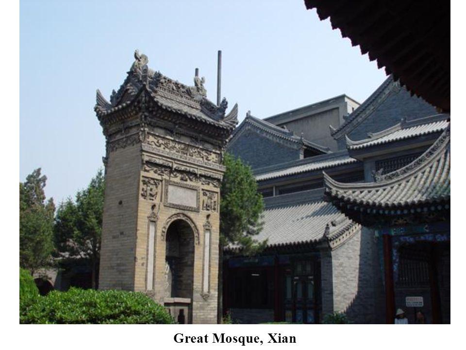 Great Mosque, Xian