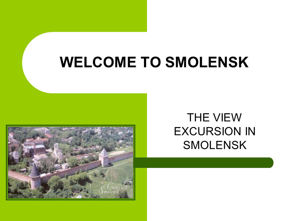 WELCOME TO SMOLENSK THE VIEW EXCURSION IN SMOLENSK