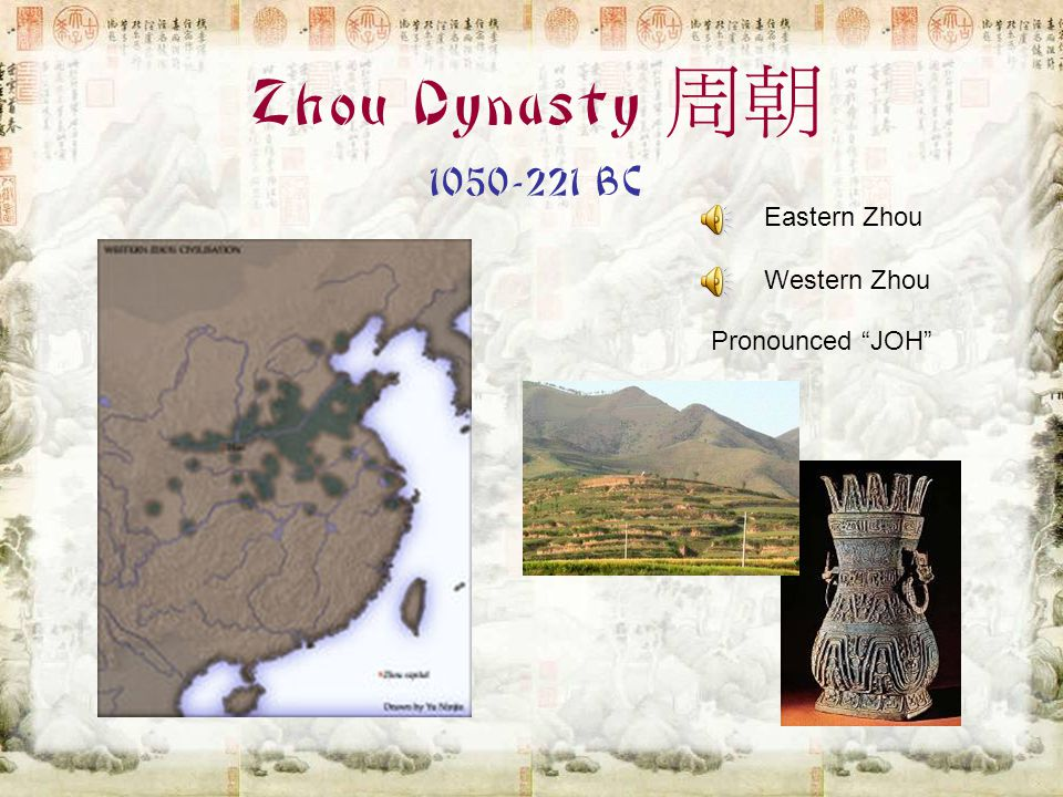 Worshipped ancestors and the god Shang Ti Jade statues and jewelry Alcoholism may have contributed to dynasty's downfall