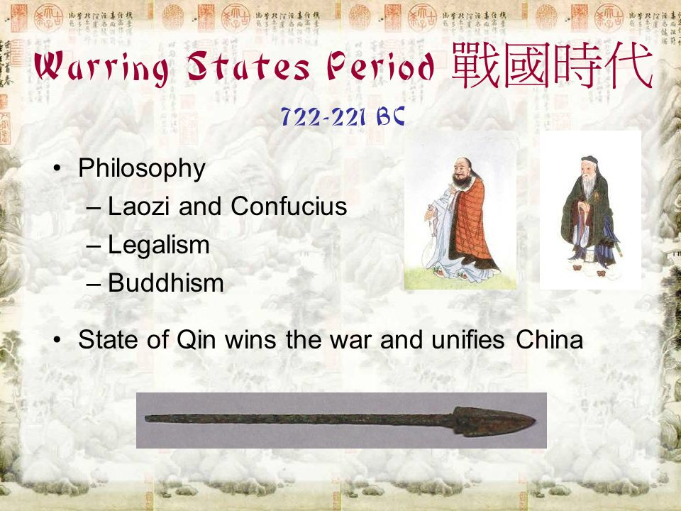 Zhou warrior states rebelled Warlords conquered surrounding lands Western Zhou states vs. Eastern Zhou states Breakup of the Zhou Dynasty