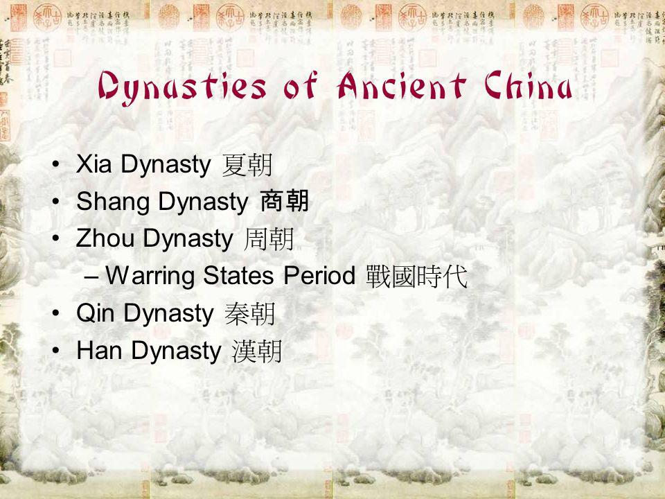 Dynasties of Ancient China