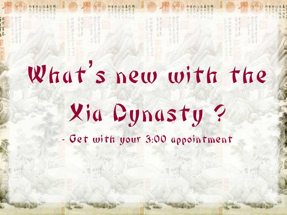 "Xia Dynasty 夏朝 ca. 2200-1800 BC Pronounced ""SHEE-YA"""
