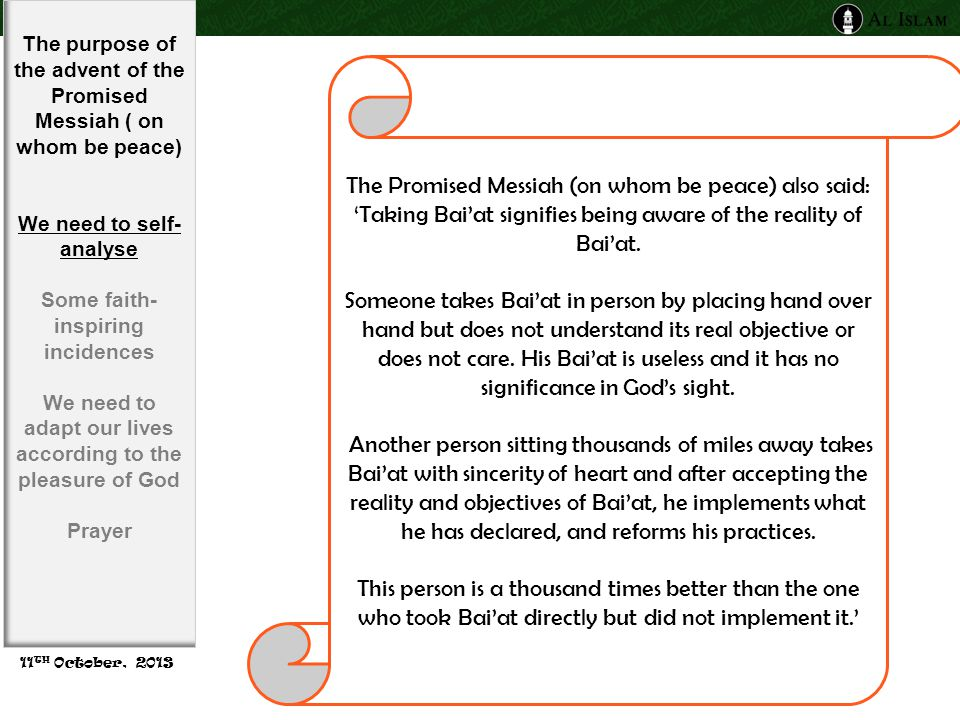 The Promised Messiah (on whom be peace) also said: 'Taking Bai'at signifies being aware of the reality of Bai'at.