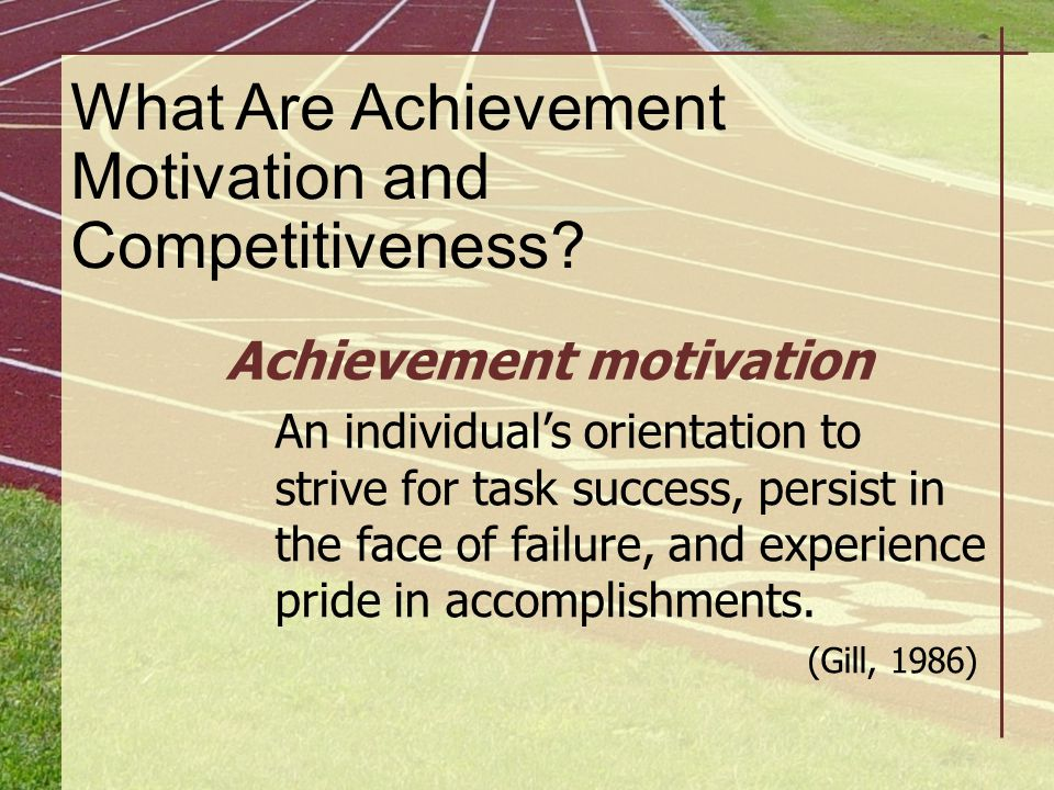 Intrinsic Motivation and Extrinsic Rewards Intrinsic motivation: Striving inwardly to be competent and self-determining.