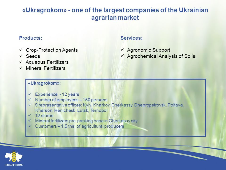 Mission We care about increasing the productivity of agricultural producers, providing agronomic support in conjunction with the supply of mineral fertilizers, crops and seeds protection agents.