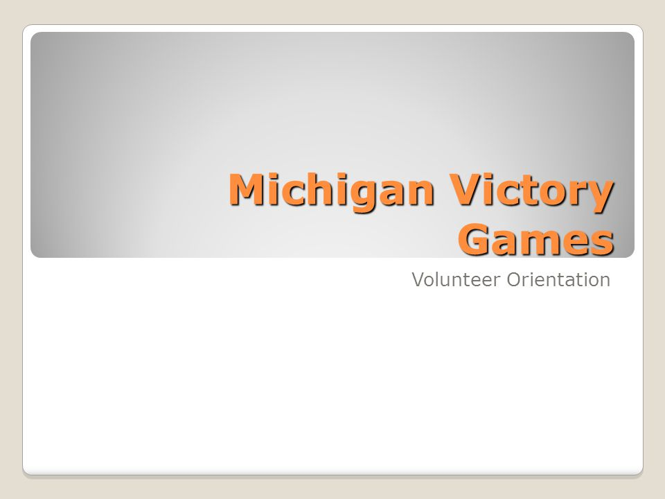 History of MVG (cont'd) Since around 1993, the MVG has been at Michigan State University.