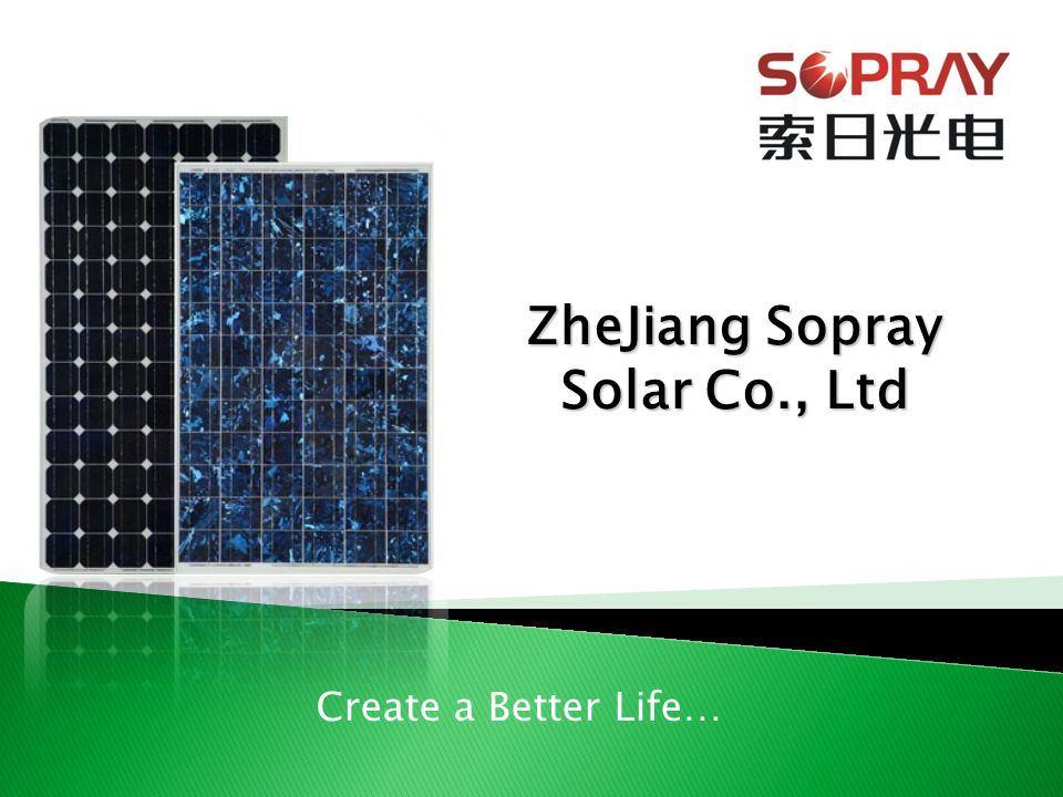 ZheJiang Sopray Solar Co., Ltd Create a Better Life…