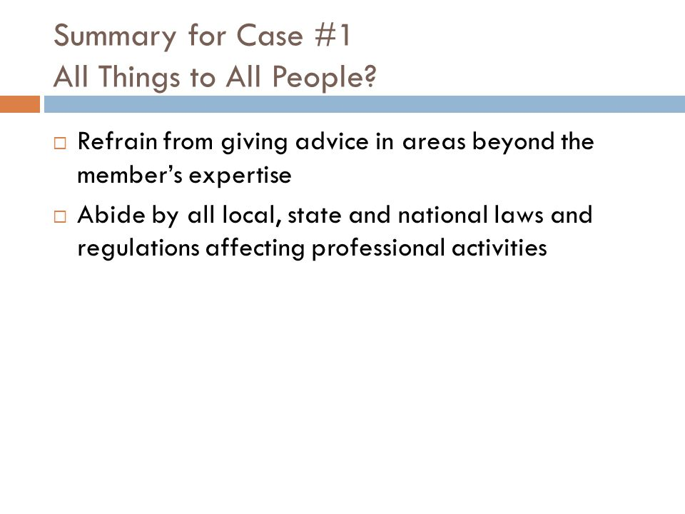 Summary for Case #1 All Things to All People.