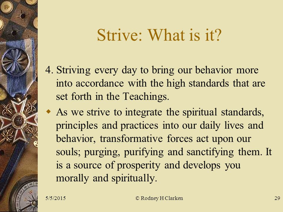 Strive: What is it. 4.