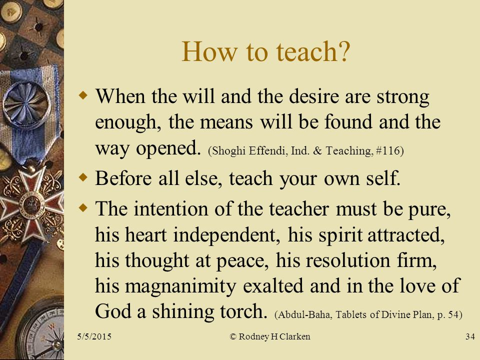 How to teach.