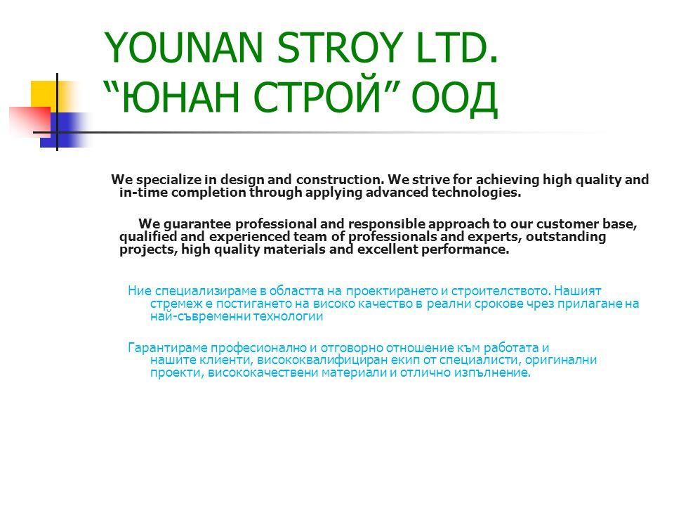 """През 2000 г. е създадена фирма """" Юнан Груп - Джони Крето - Транспортна и търговска компания. През 2003 г. е създадена фирма """" Юнан Груп """" 2003 ООД - И"""