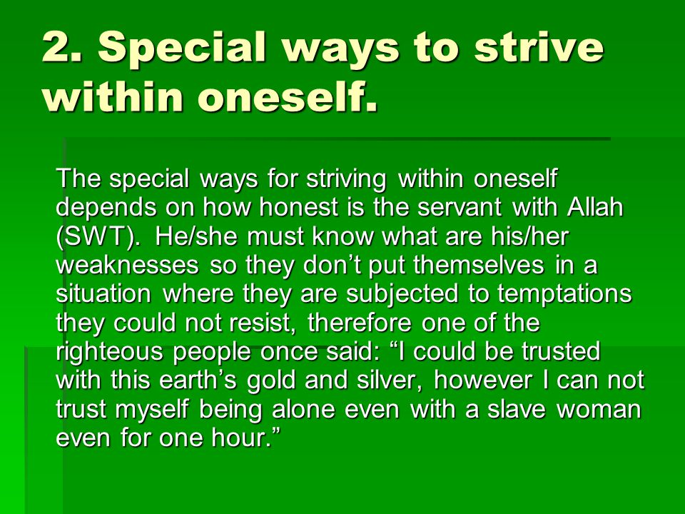 2. Special ways to strive within oneself.