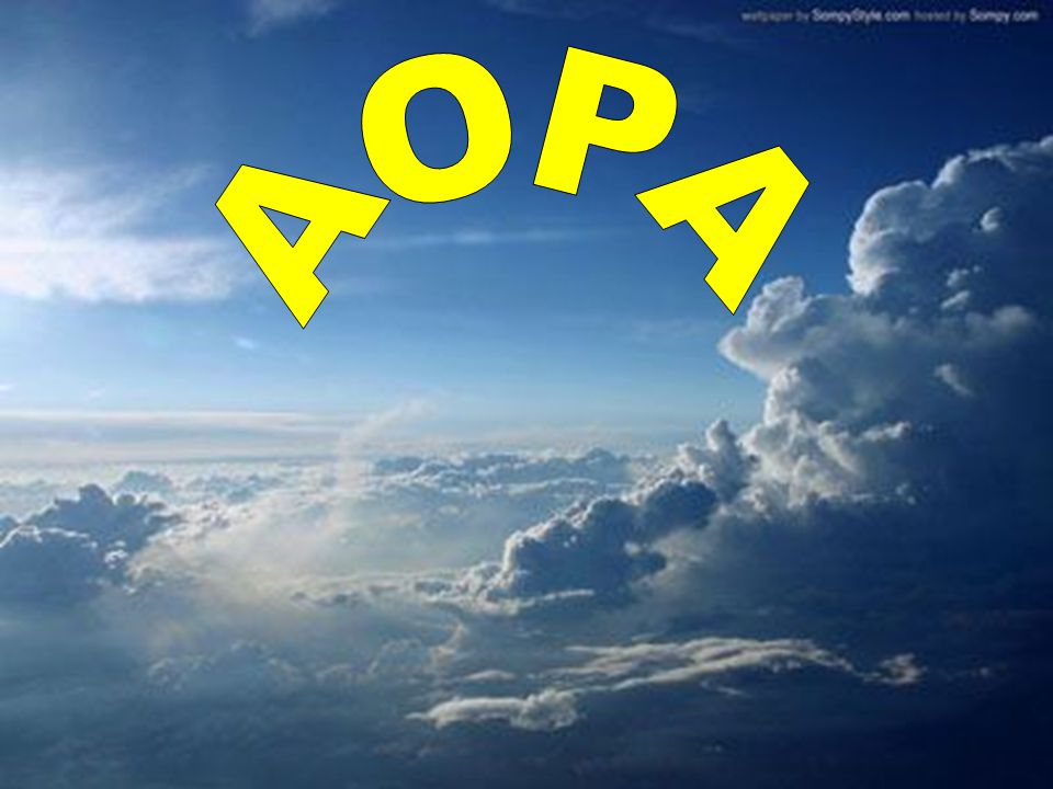 Goals for the AOPA Keep aviation fun, safe, and affordable for every pilot Strive to enroll all certified pilots - Increase enrolment rates by at least 30% next year Fight to keep private aviation from being pushed aside by corporate companies