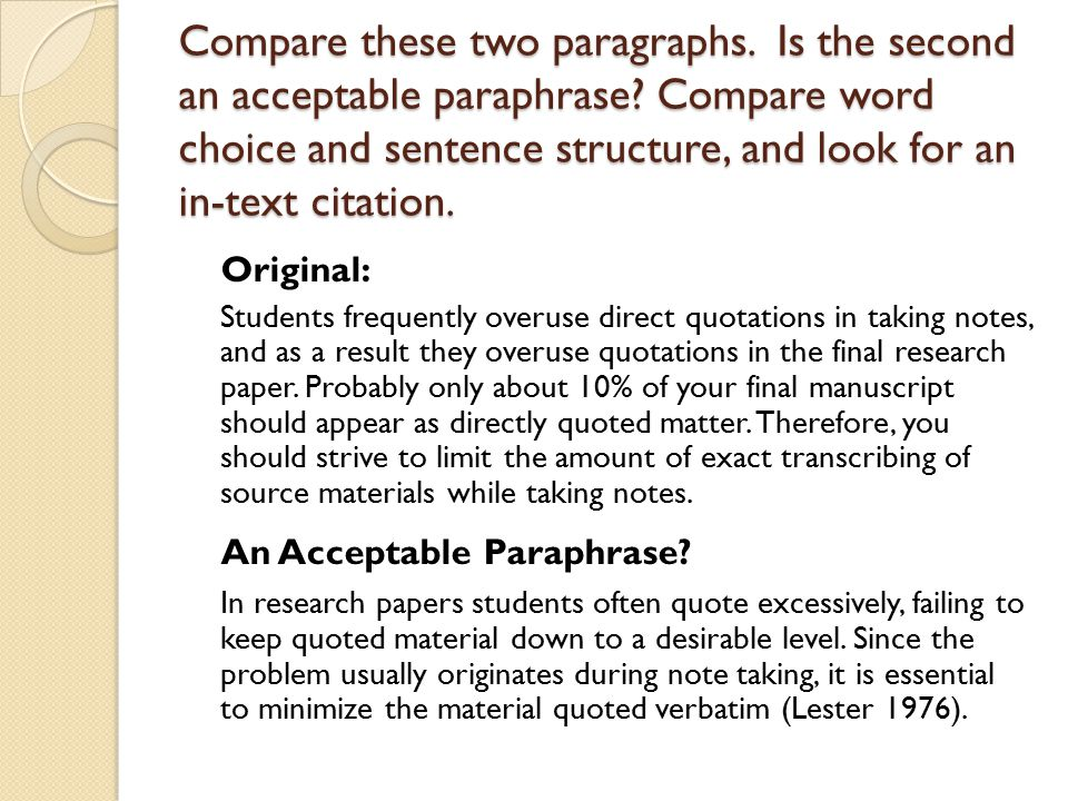 do you use quotes in research papers