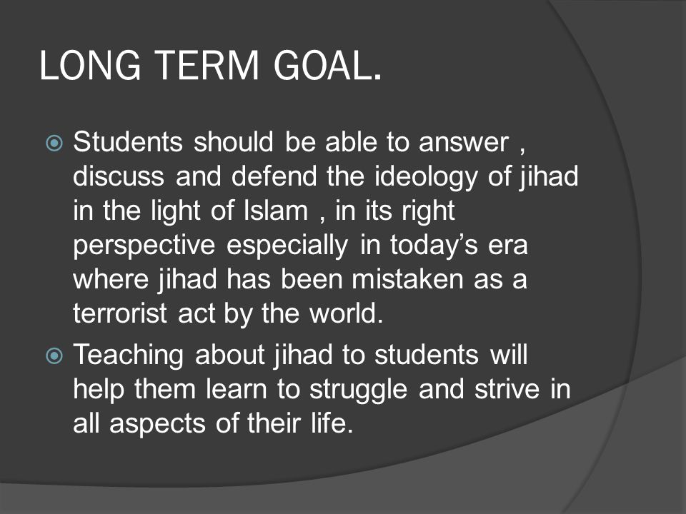 SHORT TERM GOALS The following topics will be covered.