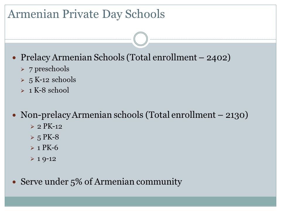 Mission Statement of Prelacy Schools The mission of Prelacy Armenian Schools is to ensure academic excellence in accordance with Federal and State guidelines and standards.