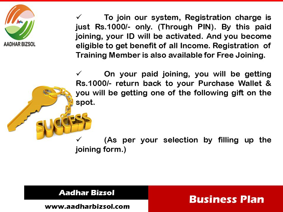 Aadhar Bizsol Business Plan www.aadharbizsol.com To join our system, Registration charge is just Rs.1000/- only. (Through PIN). By this paid joining,