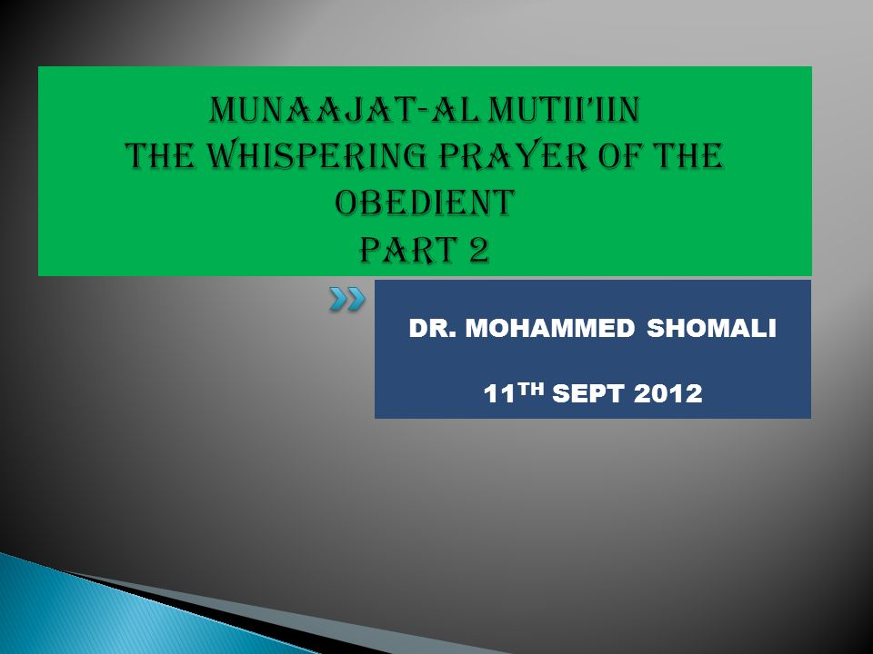 DR. MOHAMMED SHOMALI 11 TH SEPT 2012