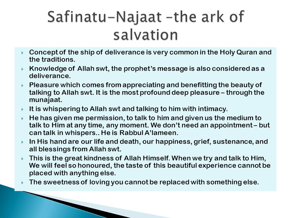  Concept of the ship of deliverance is very common in the Holy Quran and the traditions.