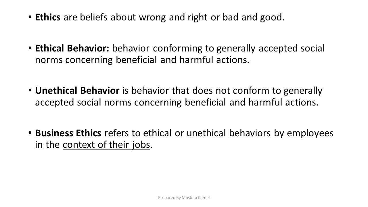 Individual Ethics Because ethics are based on both individual beliefs and social concepts, they vary from person to person, from situation to situation, and from culture to culture.