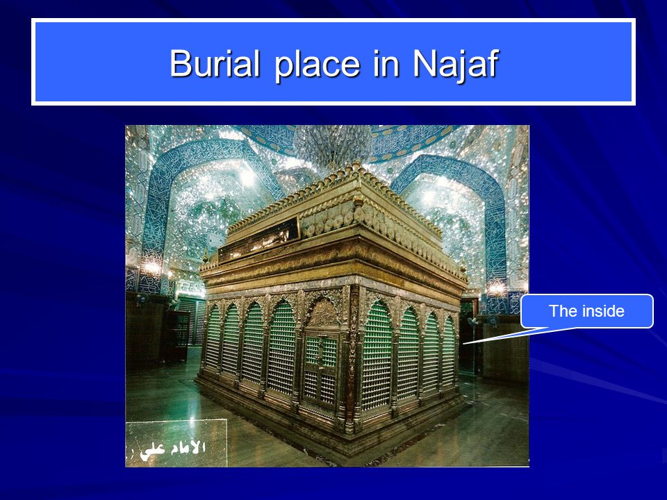 Burial place in Najaf The inside