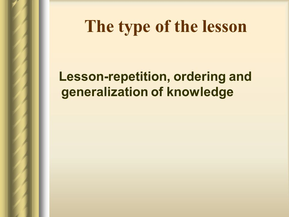 The purposes of the lesson Generalization of geographic knowledge on the topic Political systems Communicative culture formation General speech development Development of ability to discuss, analyze, compare