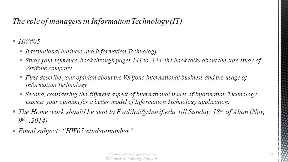  HW#05  International business and Information Technology  Study your reference book through pages 141 to 144.