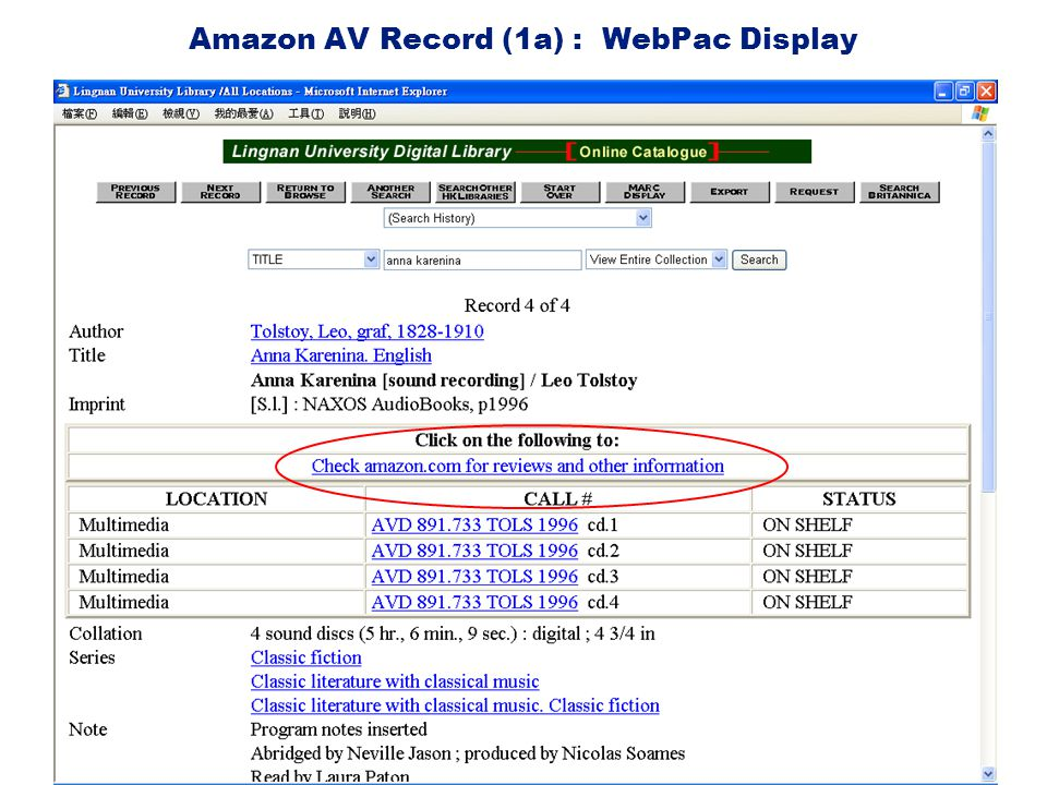 Amazon AV Record (1a) : WebPac Display