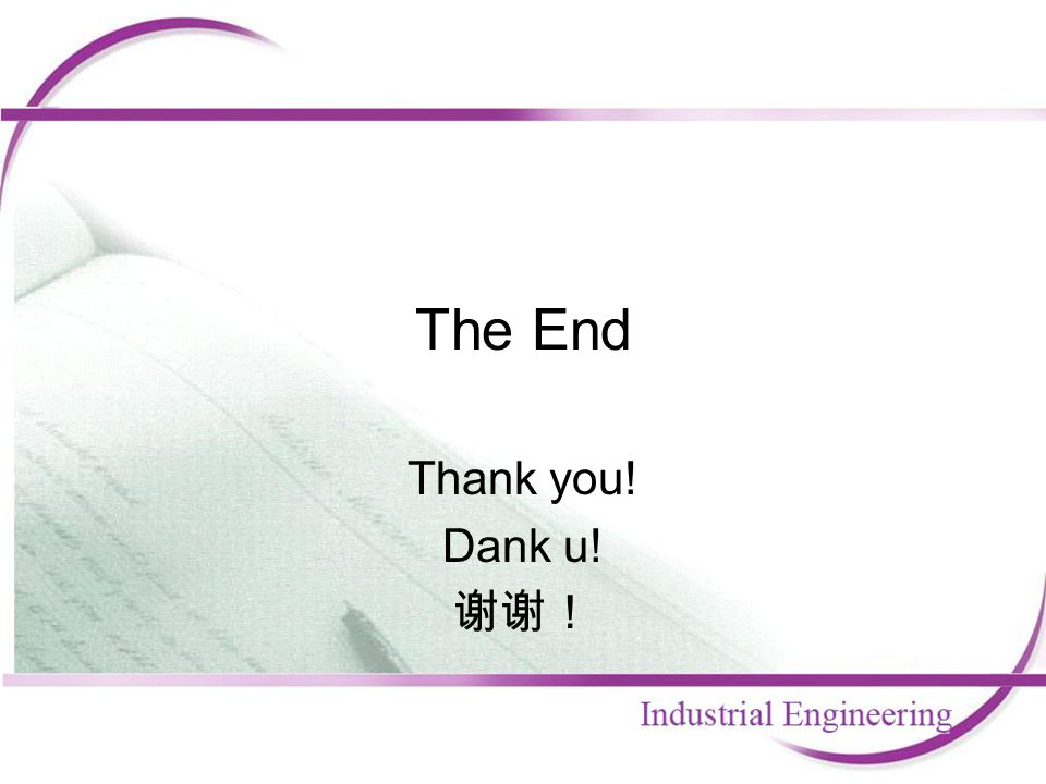The End Thank you! Dank u! 谢谢!