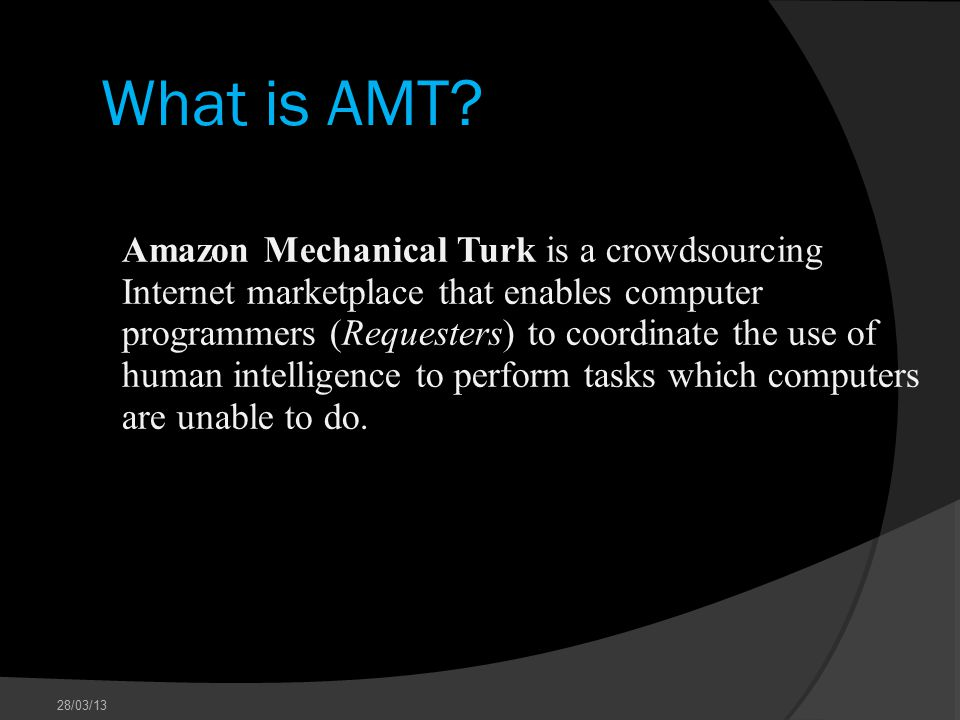 What is AMT.