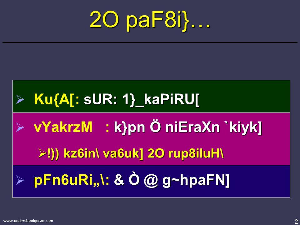 "1 www.understandquran.com 2Etaef""M lBic/ EPaHuk] 2[s\a] ecy\tuev9\ 3R""uvru8uk."