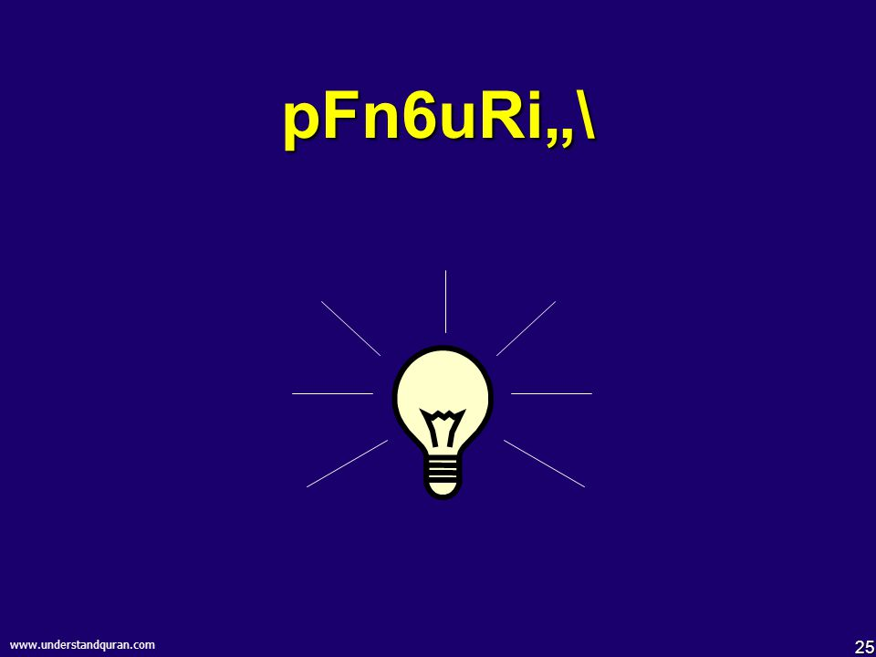 24 www.understandquran.com - هُ - هُم - كَ - كُمْ - نِي - نَا `kiykELaf\ Ec{9u vruE©a] 2v k{0M Ayi8Iru9u.