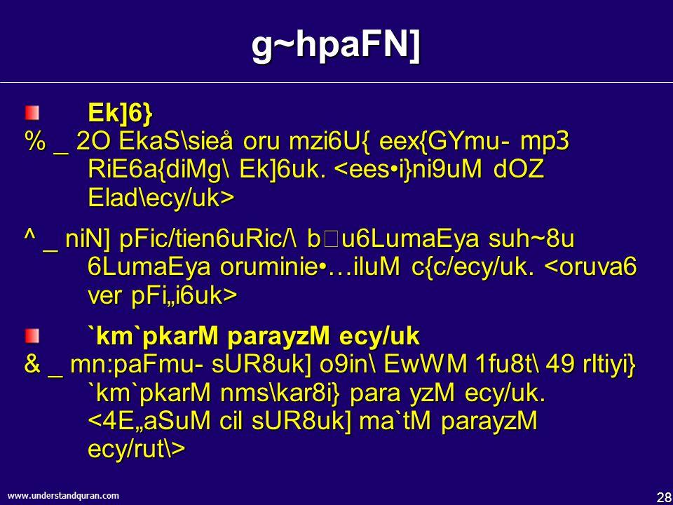 27 www.understandquran.com g~hpaFN] parayzM .