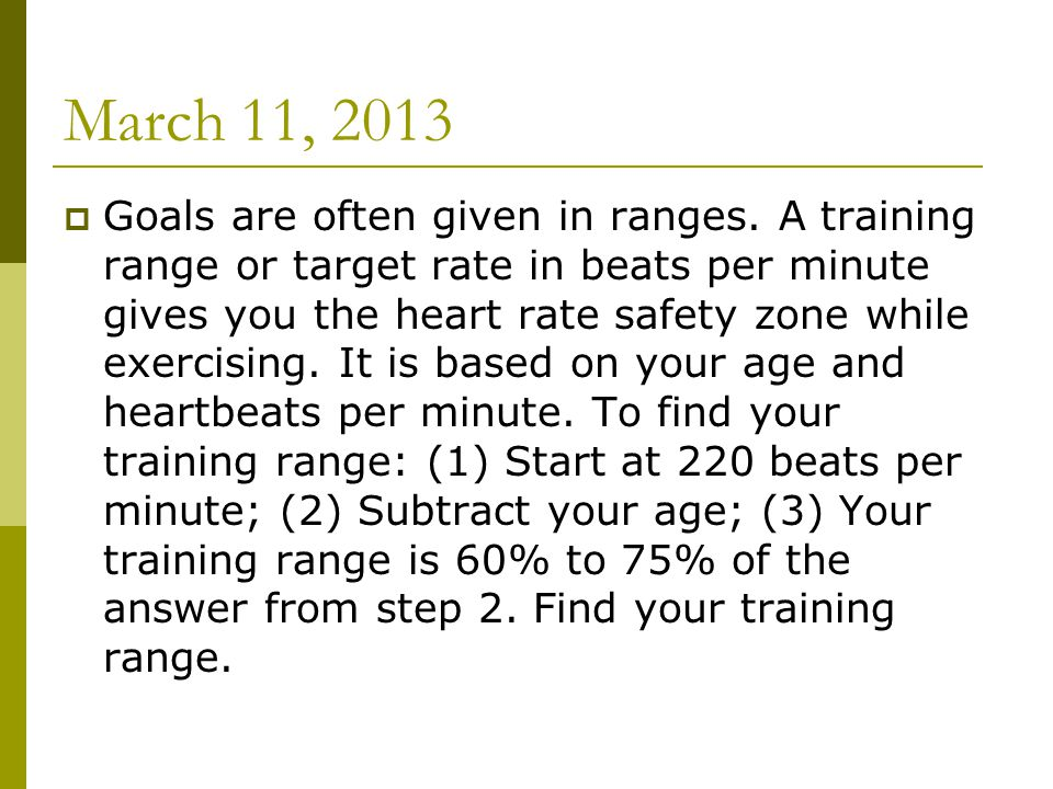 March 11, 2013  Goals are often given in ranges.
