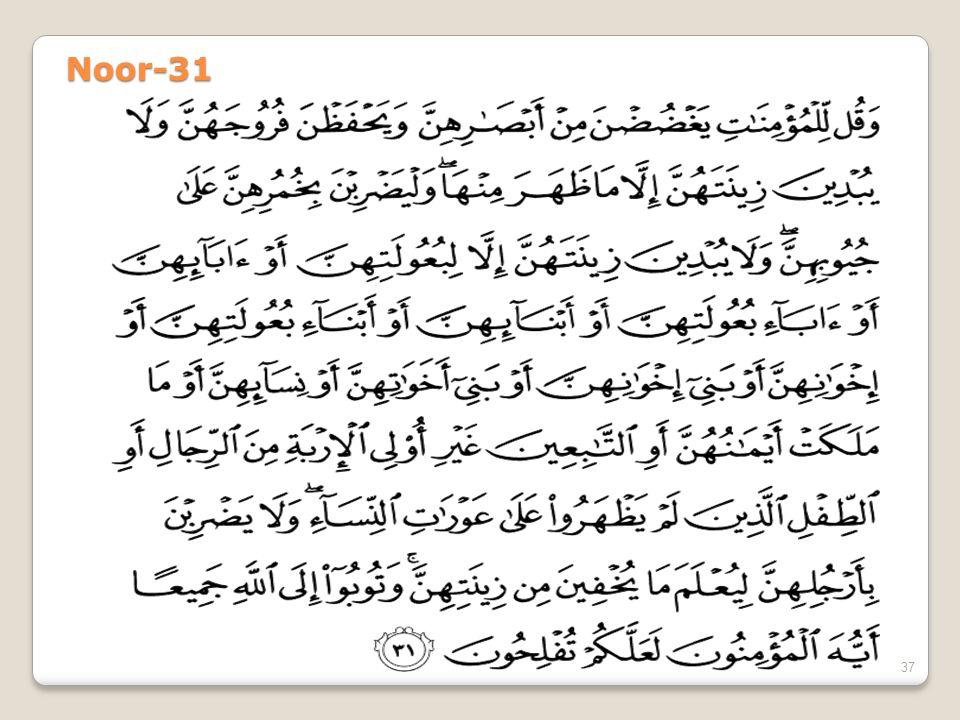 Noor-31 37