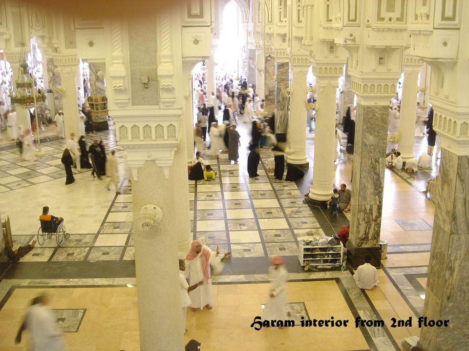 Hajj pilgrim at prayer in al-Haram Mosque in Mecca.