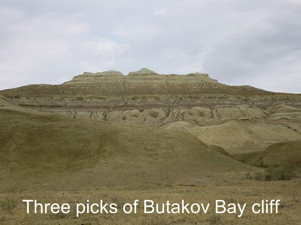 Three picks of Butakov Bay cliff